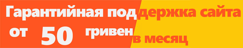 garantiya-ru