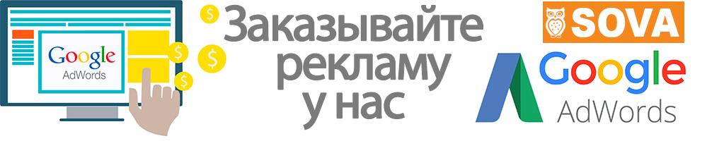 googlmini-ru